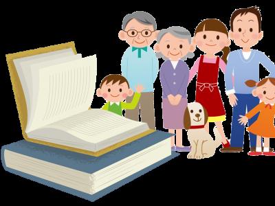 Liste de livres du mois d'août: En famille!